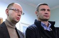 Тимошенко призвала лидеров оппозиции отказаться от предложения Януковича