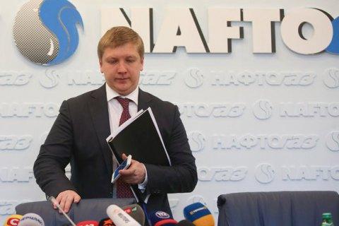 «Нафтогаз» потребовал дополнительное соглашение от«Газпрома» позакупкам газа