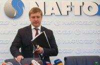 """""""Нафтогаз"""" отказался покупать российский газ без допсоглашения с """"Газпромом"""""""