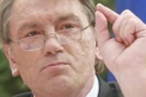 Ющенко объявил строгий выговор Кировоградскому губернатору
