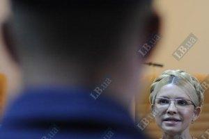 Тимошенко не будет присутствовать на заседании суда