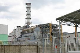 Япония не прекратит давать деньги на чернобыльские проекты