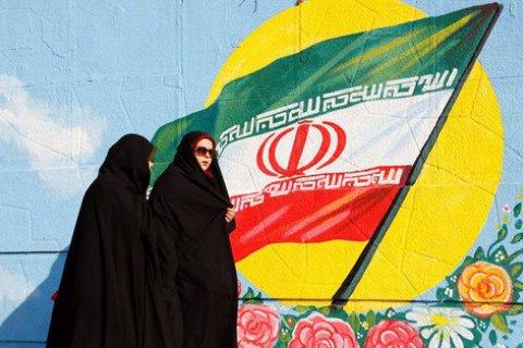 Иран сменил официальную валюту наперсидский туман