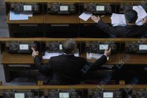 Рада в четверг рассмотрит новый УПК