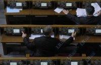 Рада намерена отработать все вопросы повестки дня на пятницу