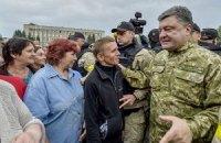 Порошенко поехал в Славянск