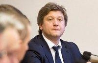 Данилюк допускает выделение МВФ Украине $4,3 млрд до конца года