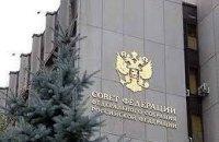 Россия закончила процесс ратификации договора о ЗСТ в рамках СНГ