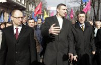 Оппозиция допускает перенос даты проведения киевских выборов