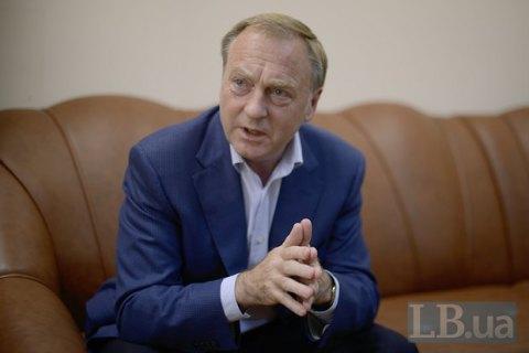 Суд вернул Лавриновичу загранпаспорт