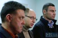 В Раду внесли законопроект об импичменте Януковича