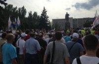 В Донецке собрался Евромайдан