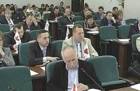 Луцкий горсовет обвинил Януковича в политических репрессиях