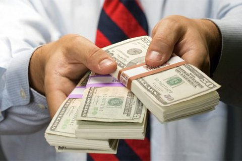 Минюст предложил создать Нацагентство по розыску и возврату активов
