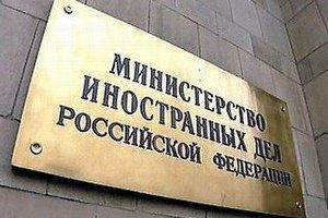 МИД РФ осудил Кличко за призыв украинцев к самообороне