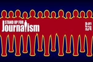 Международная федерация журналистов требует от Януковича положить конец преследованию LB.ua и TВi