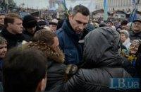 Кличко: Янукович хочет видеть меня в тюрьме