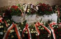 Экс-президента Польши Качиньского похоронили в Кракове после эксгумации