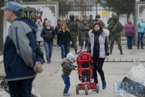МИД Польши советует своим гражданам покинуть Крым