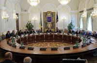 СНБО собирается на негласное заседание