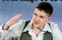 """Савченко попросила Путина """"отцепиться"""" от Украины"""