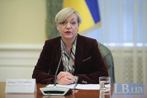 Гонтарева одобрила курс 24,1 грн/долл. в бюджете