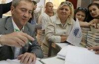 Черновецкий за границей пишет книгу о Тимошенко