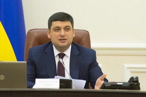 Гройсман ожидает предоставления Украине безвизового режима с ЕС в этом году