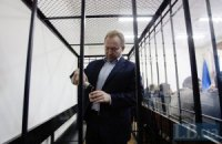 Волге дали пять лет тюрьмы (обновлено)