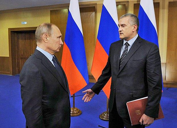 Газопровод Кубань-Крым будет создан доконца текущего года