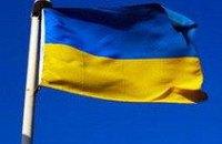 В КПУ называют сине-желтый флаг символикой карателей