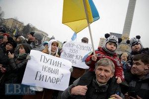 Доля і Воля України в наших руках!