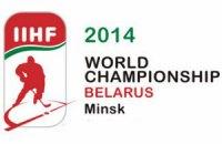 Бундестаг бойкотуватиме ЧС-2014 з хокею в Білорусі