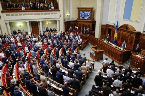 Рада ратифицировала соглашения о военных захоронениях с Чехией и Словакией