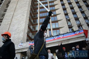 Сепаратисты освободили два этажа захваченного Донецкого облсовета