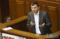 Улучшение макроэкономических показателей заложено правительством Яценюка, - Иванчук