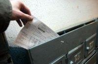 В Киевской области тестируют повышение тарифов на жилкомуслуги
