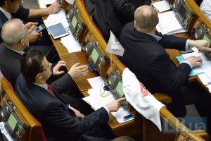 Рада отклонила законопроект об установлении экономически обоснованных тарифов ЖКХ