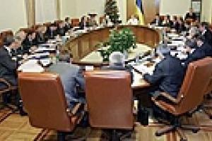 Кабмин разрешил Тимошенко подписать специальное письмо в МВФ