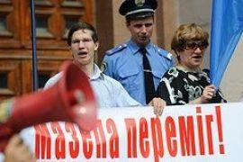 """ВО """"Свобода"""" провела митинг протеста против переименования улицы Ивана Мазепы в Лаврскую"""