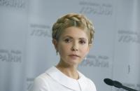 """Тимошенко призвала БПП и """"Народный фронт"""" не блокировать снижение тарифов"""