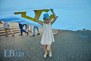 В центре Киева отметили день крымскотатарского флага