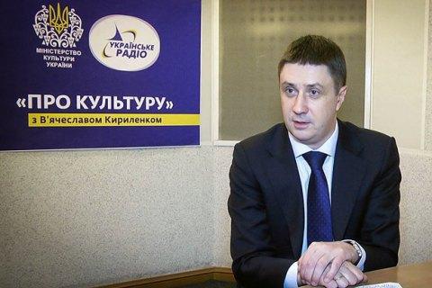 Квоти для пісень українською мовою в радіоефірі запроваджуватимуть поетапно