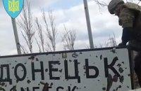 """Батальон ОУН продает в пользу бойцов АТО дорожный знак """"Донецк"""", добытый разведчиками"""