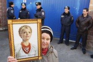 Под СИЗО пришли сторонники Тимошенко