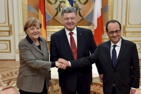 Порошенко, Меркель і Олланд обговорили подальші кроки виконання Мінських угод