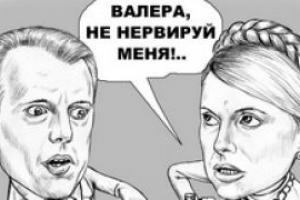 «Маникюрно-педикюрная» война