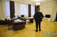 Наливайченко показал хоромы Якименко