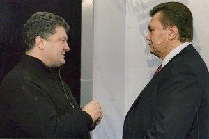 Порошенко: Янукович будет вечно гореть в аду
