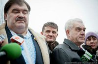 """А """"Регионы"""" против. 19-й день Тимошенко в колонии"""